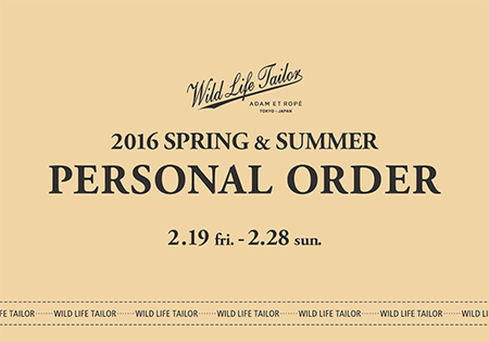 WLT_personalorderHP用画像.png