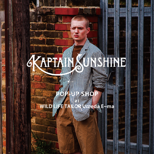 KAPTAIN SUNSHINE.jpg