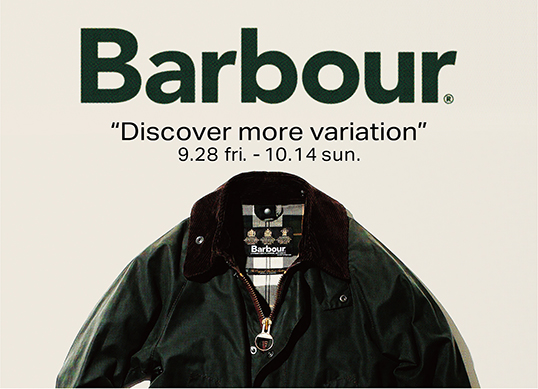 Barbour_HP.jpg